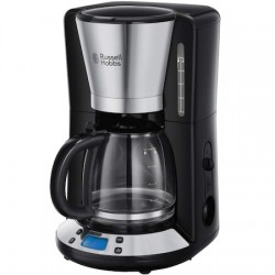 Cafetiera Russell Hobbs Victory 24030-56, 1100 W, 1.25 L, Timer LCD, Tehnologie WhirlTech, Inox - 24030-56